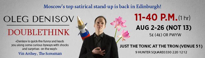 ADVERTISEMENT: Oleg Denisov